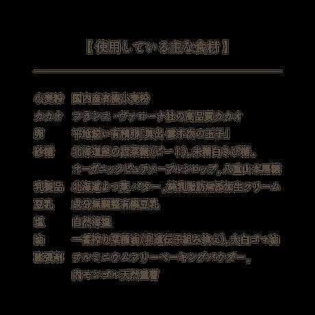 武夷岩茶入 ココナッツグラノーラ 180g*ローストココナッツ・かぼちゃの種・ひまわりの種・有機レーズンがたっぷり!!