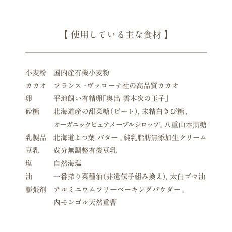 武夷岩茶入 オーガニックメープルグラノーラ 65g