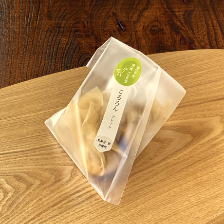ころろん プレーン(3個入り)−シンプルな材料でカリッとした食感に仕上げました