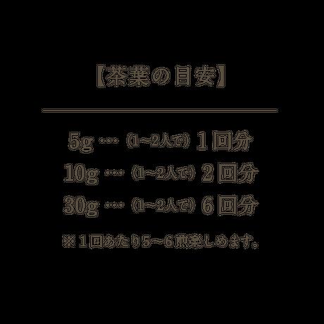 岩茶房丹波ことり10周年記念!福袋 限定30セット