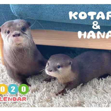 【送料無料】2020年『KOTARO&HANA』壁掛けカレンダー