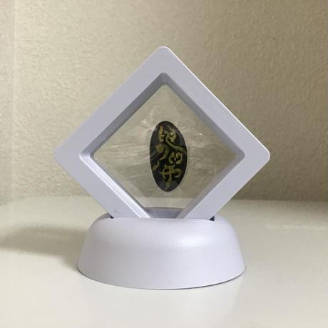 宇宙意思との共振共鳴「地球の石(意思)」白黒セット(一辺5㎝厚さ1.8㎝ 高さ6.5㎝)