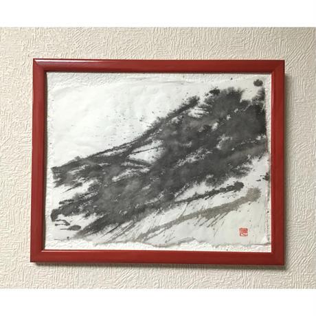 飛翔書作品展 初回:「生命波動」直筆書画(作品:横288㎜×縦200㎜・額:横320㎜×縦230㎜×奥行25㎜)※額に小さなキズがあります(写真5枚目)