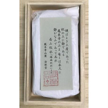 自宅で「いろは」:金鳳石 鳳来寺硯2(縦140㎜×横75㎜)