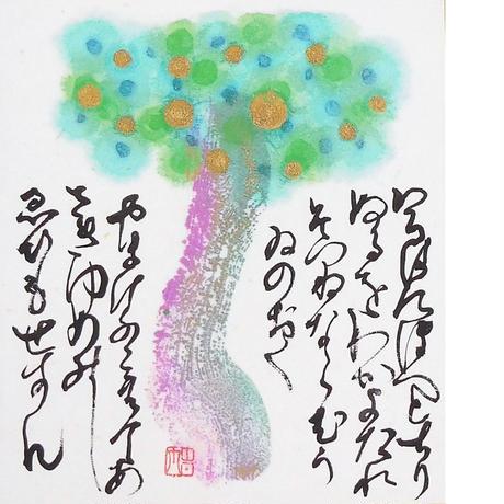 寸松庵(136×121mm):神木