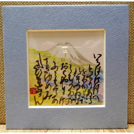 ミニ色紙  富士といろは 額:11.5㎝×11.5㎝ 色紙:7.5㎝×7.5㎝