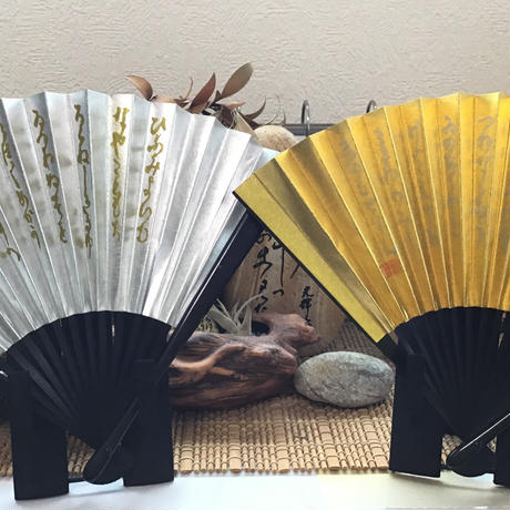 Back to HEIANシリーズ「to be扇子」表(金色):いろは、裏(銀色):ひふみ(18㎝、簡易竹製扇立て付き)