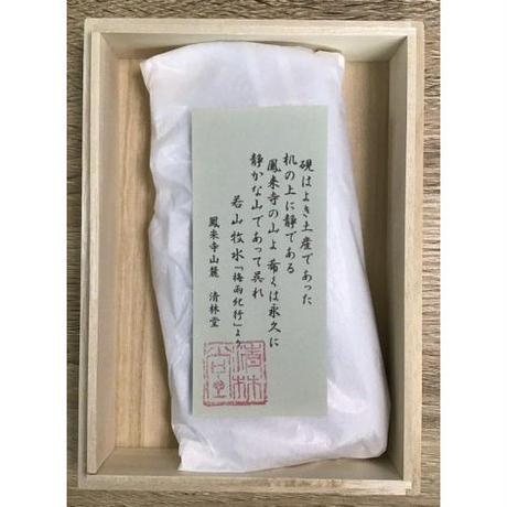 自宅で「いろは」:金鳳石 鳳来寺硯8(縦160㎜×横80㎜)