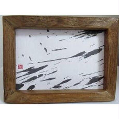 飛翔書作品展 初回:「生命粒子C」直筆書画 作品:約横110㎜×縦80㎜、額:世界三大銘木のオールドチーク使用、横151㎜×縦124㎜×奥行最大22㎜)