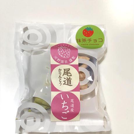 尾道かりんとう  抹茶チョコ