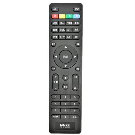 Wizz 10.1インチブルーレイディスク/DVDプレーヤー用リモコン / RC-PW1050