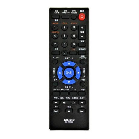 Wizz ワイドFM放送対応7インチポータブルDVDプレーヤー用 リモコン / RC-PF700