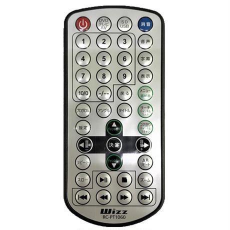 Wizz 地デジ対応10.1インチポータブルDVDプレーヤー用リモコン / RC-PT1060