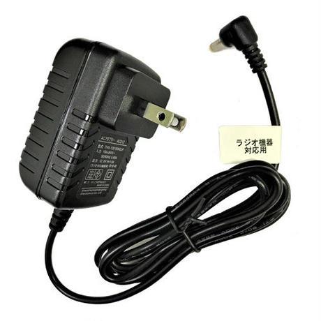 Wizz AC電源アダプタ(ラジオ対応機器用)/  AC212