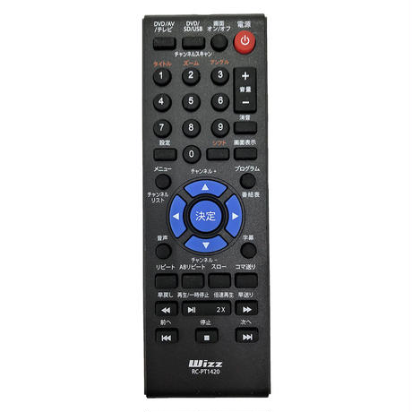 Wizz 地デジ対応14インチポータブルDVDプレーヤー用リモコン / RC-PT1420