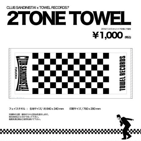 2 TONE TOWEL (84cm x 34cm) / CLUB SANDINISTA!