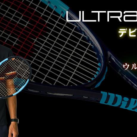 Wilson ULTRA TOUR 95CV