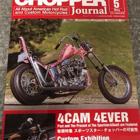 CHOPPER JOURNAL Vol41