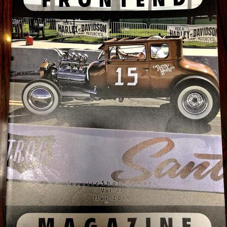 FRONTEND Magazine #47