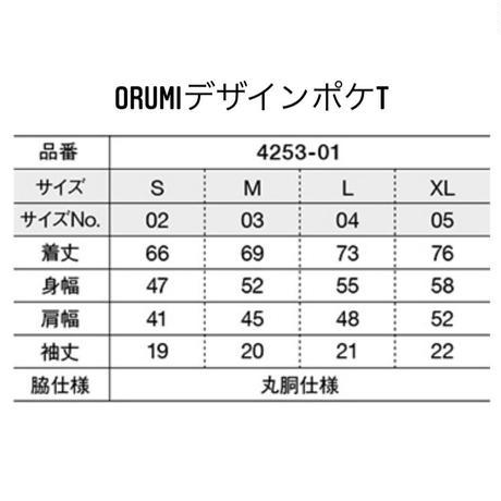 RECORD SHOP MIZOオリジナルポケットTシャツ WHITE (L)