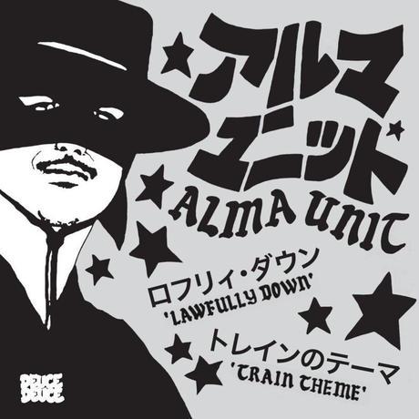 """Alma Unit / Lawfully Down (7"""")"""
