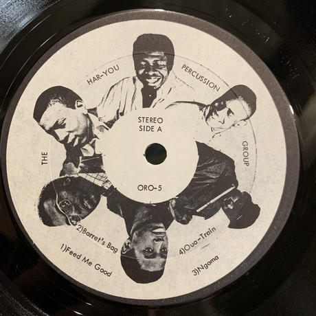 The Har-You Percussion Group / S.T. (LP)