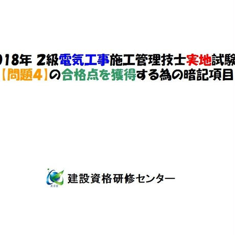 5b409fc8a6e6ee3662003f68