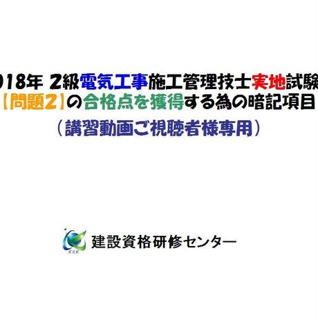5b40a03c50bbc35ee500413e