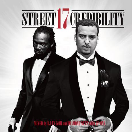 BIG BLAZE WILDERS / STREET CREDIBILITY 17