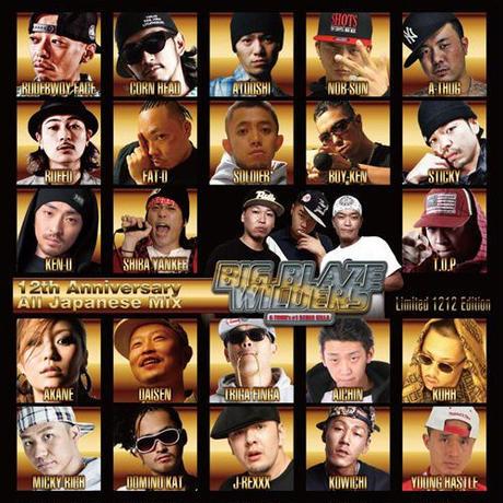 BIG BLAZE WILDERS / 12th Anniversary All Japanese Mix