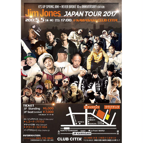 【前売りチケット】5.5(金)K'$ UP SPRING JAM x NEVER BROKE 10th ANNIVERSARY EDITION ~JIM JONES JAPAN TOUR 2017~