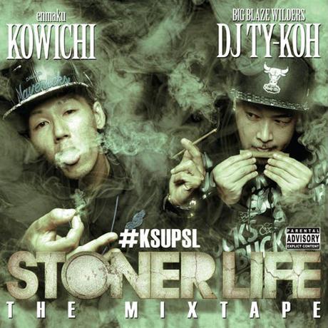 【再入荷】KOWICHI & DJ TY-KOH - STONER LIFE THE MIX TAPE
