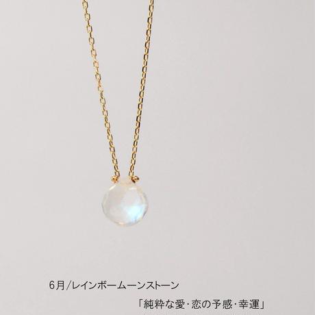 anq. K10 マロンネックレス【誕生石  ギフト】6月レインボームーンストーン