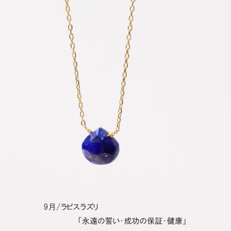 anq. K10 マロンネックレス【誕生石  ギフト】9月ラピスラズリ