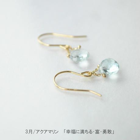 【anq.】K18/K10・マロンピアス 【誕生石・ギフト】3月アクアマリン