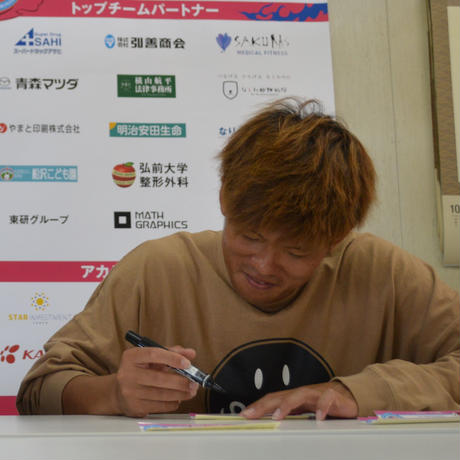 【地域CL2020寄付商品】選手サイン入りステッカー+ロゴ入りボールペン