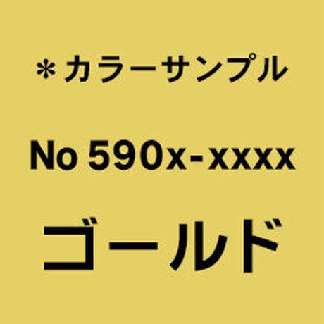 5900-9608 エレガントカットシール ミニ