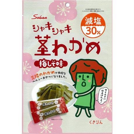 100g減塩茎わかめ 梅しそ味×3個パック