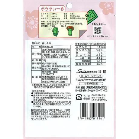 28gシャキシャキ茎わかめ 梅しそ味×8個パック