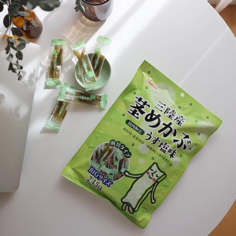 245g三陸産茎めかぶ うす塩味×2個パック