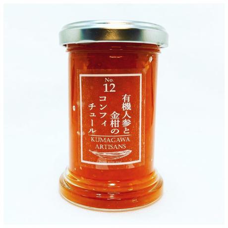 No.12 有機人参と金柑のコンフィチュール 110g