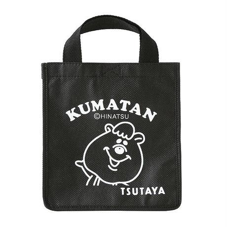 【SHIBUYA TSUTAYA × KUMATAN】レンタルバッグ(ポーズクマタン)
