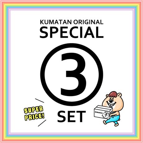 KUMATAN ORIGINAL SPECIAL ③ SET