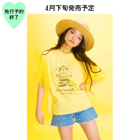 【4月下旬発売予定】チュールBIG Tee【KMT-204YE】