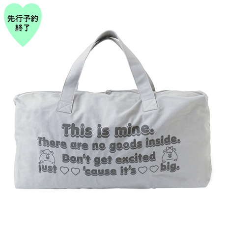 BIG BAG【KMT-207GY】