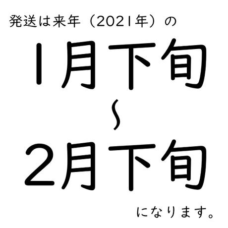 【2021年製造】さとうきび粉黒糖(270g)  【予約販売】