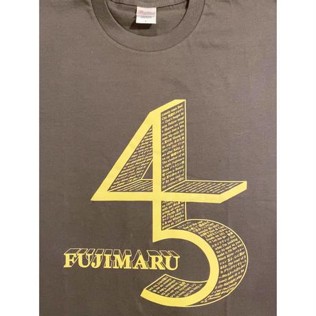 芳野藤丸 キャリア45周年記念Tシャツ
