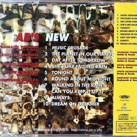 "CD "" NEW""  by AB'S"