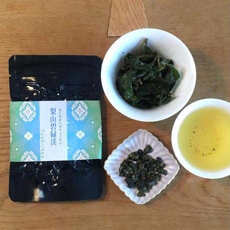梨山碧緑渓   20g   2020年冬茶