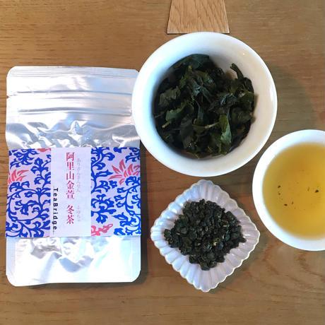 阿里山金萱 冬茶 25g   2020年冬茶